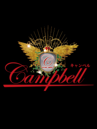 Campbell キャンベル【岡山/岡山市】